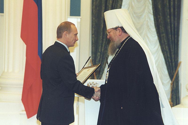 Митрополит Воронежский и Лискинский Сергий
